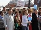 Фоторепортаж: «Медведев и Путин на первомайском шествии»