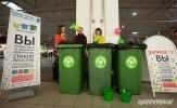 Фоторепортаж: «Акция Гринпис по раздельному сбору мусора»