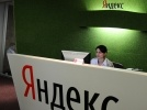 Фоторепортаж: «Яндекс»