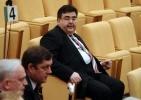 Фоторепортаж: «Алексей Митрофанов»