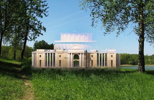 В Гатчине планируют построить новый театр в ущерб старому парку
