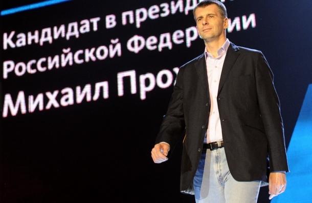 В Петербурге партию Прохорова будет делать отельер