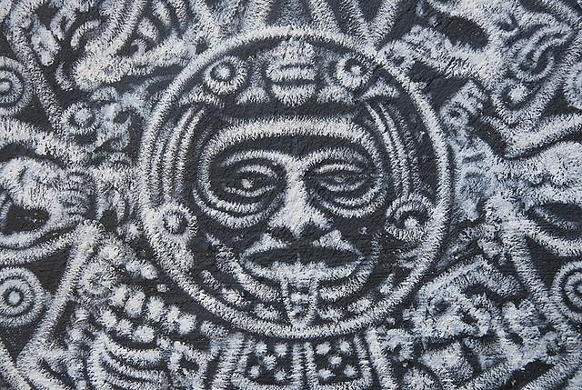 Майя: Фото