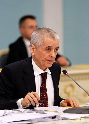 Геннадий Онищенко: Фото