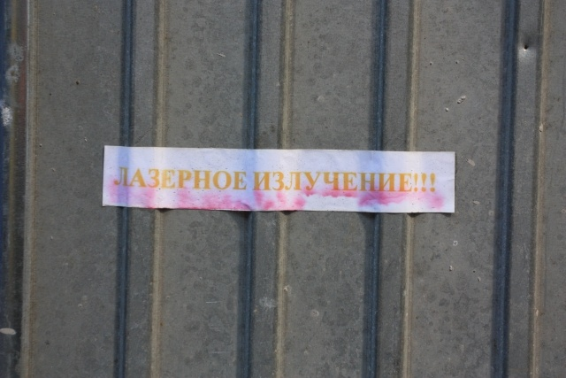 """прокладка тоннеля метро """"Спасская"""": Фото"""