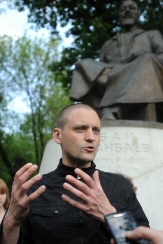 Акция оппозиции на Чистых прудах в Москве: Фото