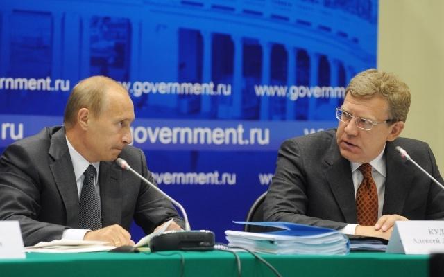 Путин и Кудрин: Фото