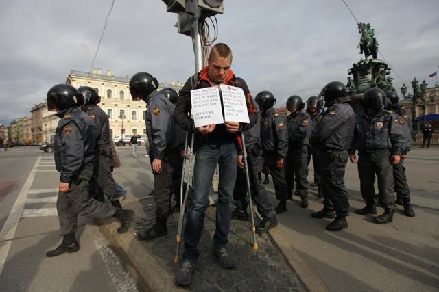 Народные гуляния оппозиции в Петербурге: Фото