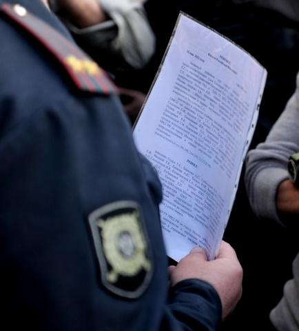 Народные гуляния на Чистых прудах: Басманный суд обязал прекратить акцию оппозиции на Чистых прудах: Фото