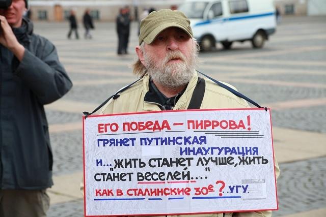 """Флешмоб """"Белая Дворцовая"""": Фото"""