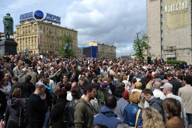 Контрольная прогулка в Москве: Фото
