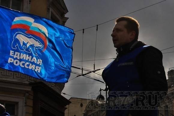 Единая Россия: Фото
