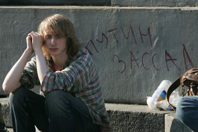 Акция оппозиции в Москве: Фото