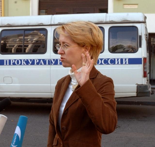 Ирина Ясина: Фото