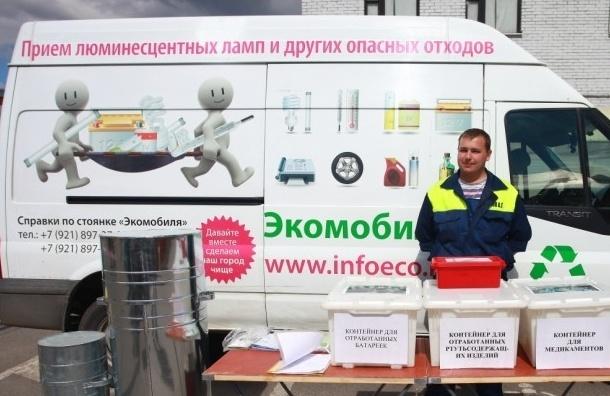 В Петербурге учились грамотно мусорить
