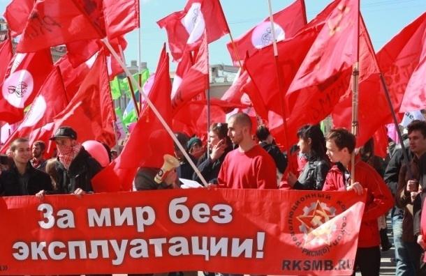 Как встречали Первомай в Петербурге