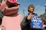 Инаугурация  Путина только для «Наших»