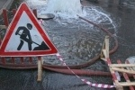 На площади Труда в центре Петербурга забил фонтан кипятка