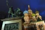 Террористка получила 10 лет за попытку взорвать Красную площадь