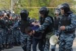 """Удальцов готовит новый """"Марш миллионов"""""""