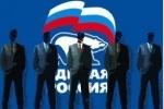 Перезагрузка «Единой России»: попытка №2.