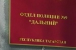 В отделе полиции «Дальний» сотрудники избили 67-летнего мужчину