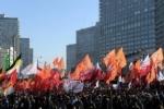 """""""Марш миллионов"""" в Москве могут разрешить сегодня утром, а могут и не разрешить"""