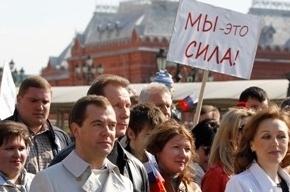 Путин и Медведев впервые пришли на первомайское шествие