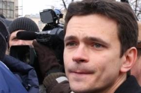 Московский оппозиционер Яшин арестован на 10 суток за «гуляния»