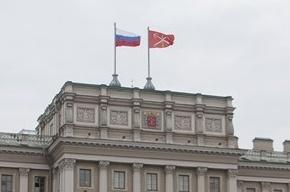 Оппозиционеры устроили акцию на Исаакиевской площади