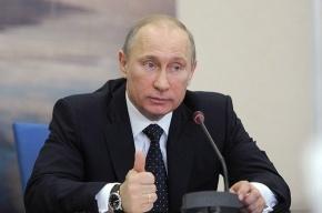 Из-за тумана самолет Путина не смог приземлиться в Сочи