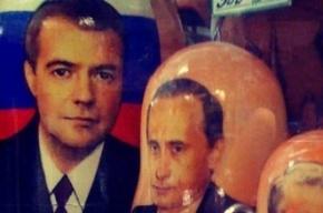 Социологи: Май не добавил вистов ни Путину, ни Медведеву, ни партии власти