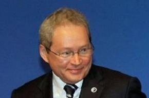 Губернатором Пермского края стал бывший глава Минрегиона РФ