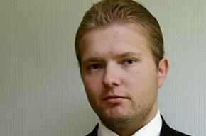 У сына Павла Астахова отобрали права на полтора года