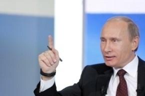 Инаугурация Путина начинается в Кремле
