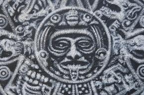 Новый календарь Майя: конца света не будет