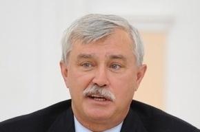 Полтавченко подшутил над новым губернатором Ленобласти