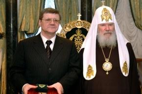 Главный прокурор России Чайка разбогател в два раза