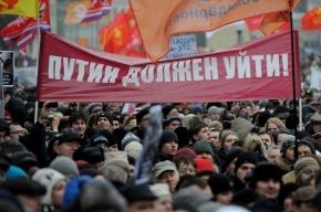 Власть не справится с политическим кризисом в России, уверены эксперты