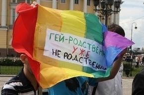 Активистов ЛГБТ задержали на первомайском шествии