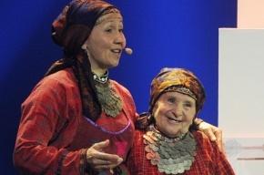 В честь «Бурановских бабушек» учредили новый праздник – День бабушки