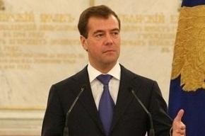 Медведев ратифицировал Конвенцию МОТ, принятую в 1992 году