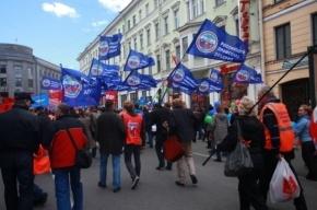 За демонстрацию с губернатором Петербурга оштрафуют «единороссов»