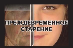 Фото: в России на сигаретах появятся «устрашающие картинки». Не для слабонервных