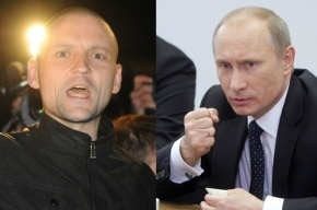 Пользователи твиттера поспорили, кого нужно сажать: Удальцова или Путина
