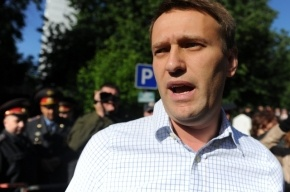 Навального оштрафовали на 1 000 рублей за гуляние по улице