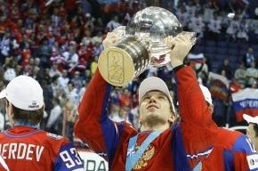 В России впервые массово отметят победу сборной России по хоккею