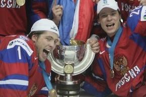 На Манежной площади Москвы 29 мая отметят победу сборной по хоккею