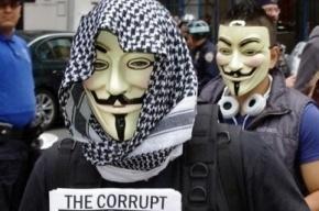 Хакеры Anonymous приготовили Путину подарок к инаугурации