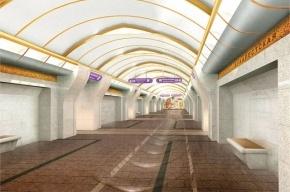 Для станции метро «Бухарестская» ищут новое название